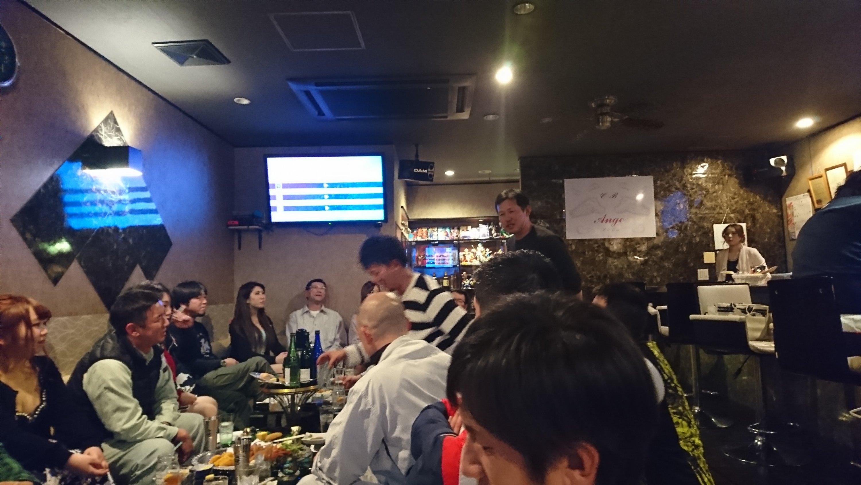 令和2年 誠進工業新年会を開催しました!